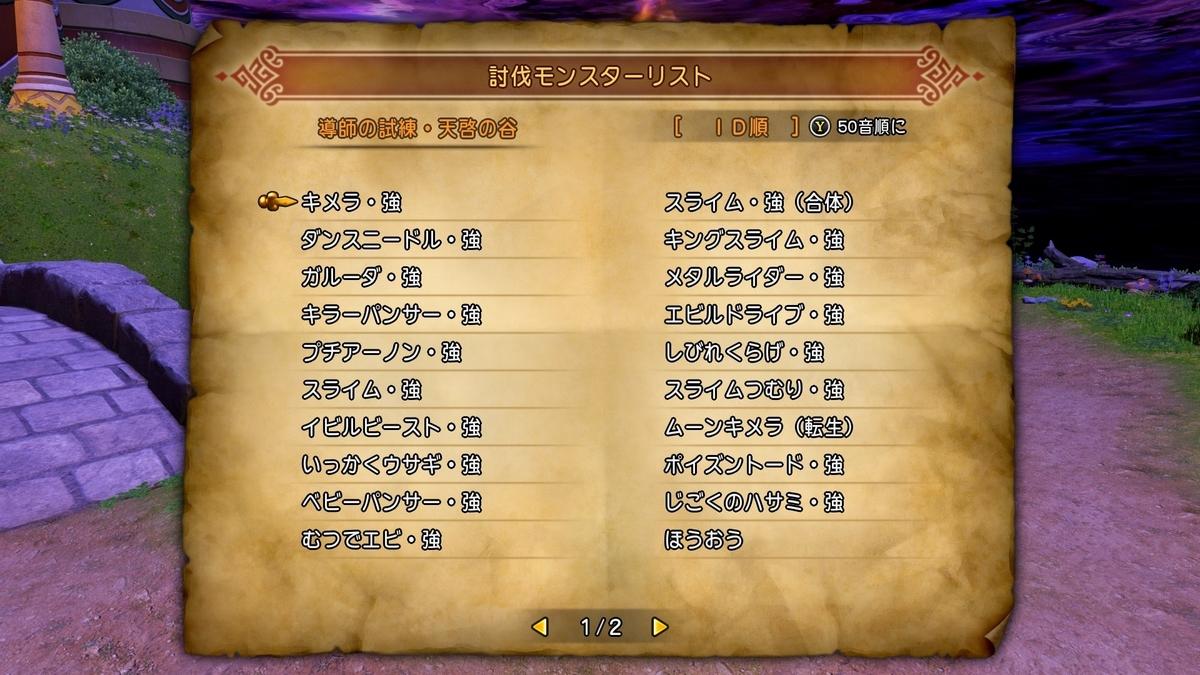 f:id:taiyakisun:20210318220657j:plain