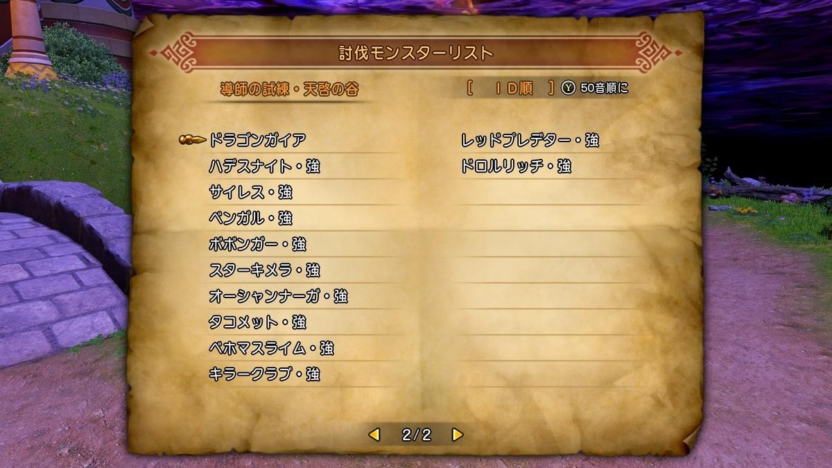 f:id:taiyakisun:20210318220711j:plain