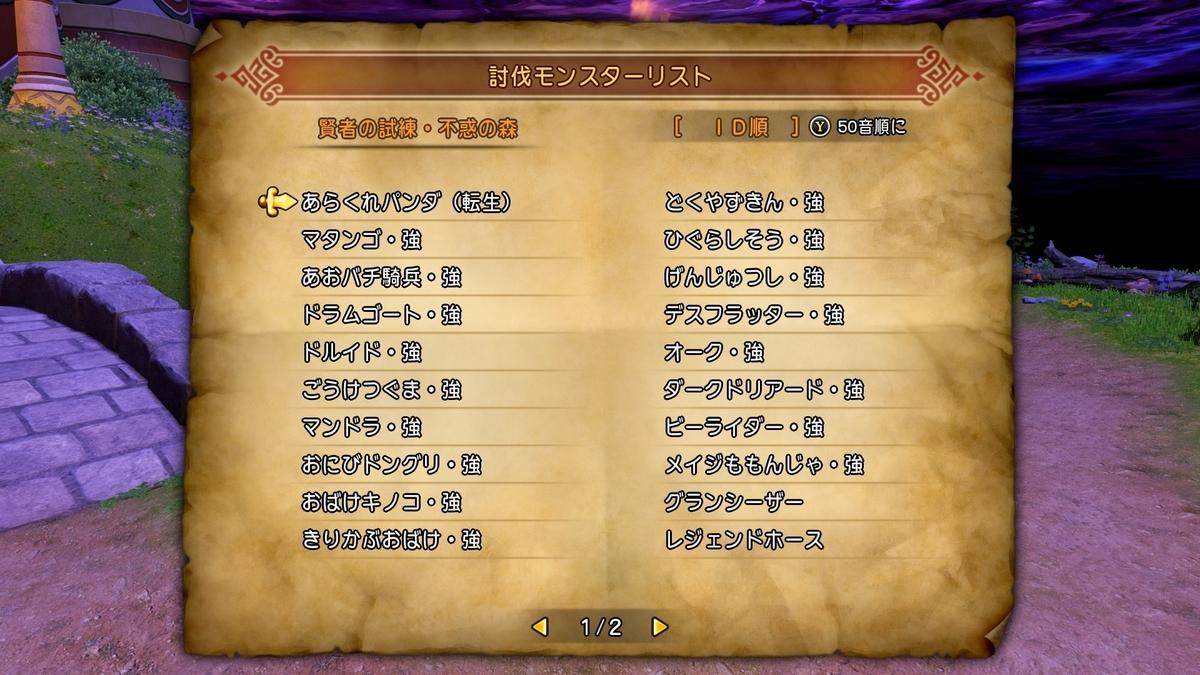 f:id:taiyakisun:20210318220729j:plain