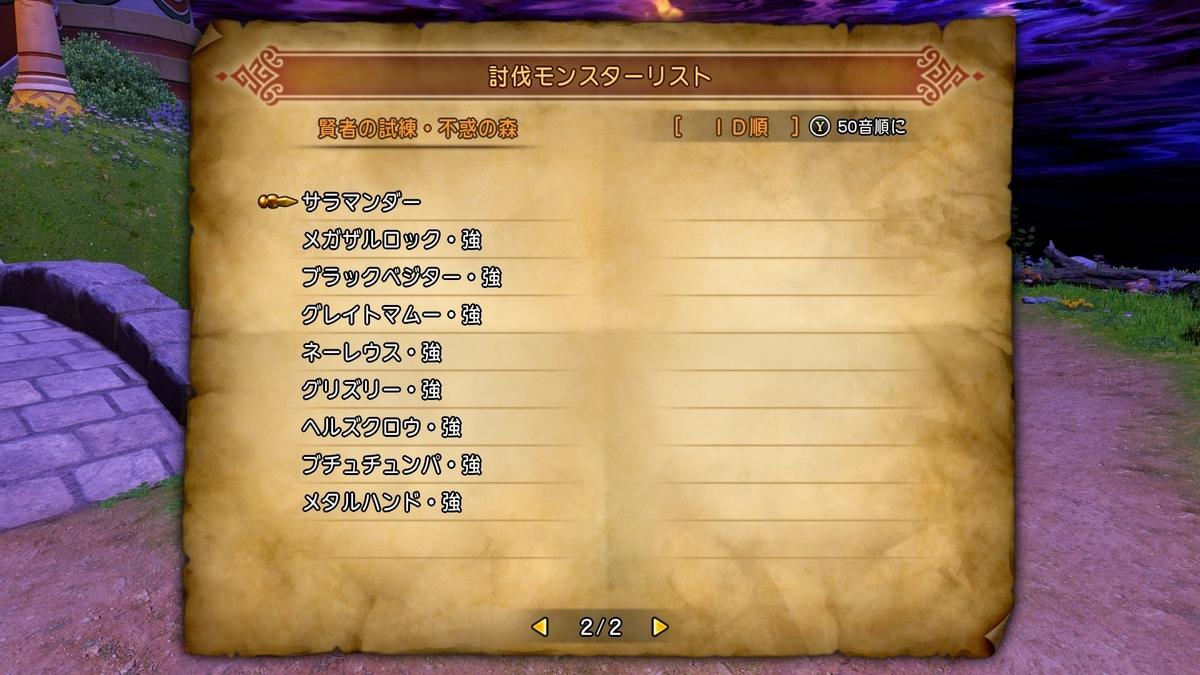 f:id:taiyakisun:20210318220739j:plain