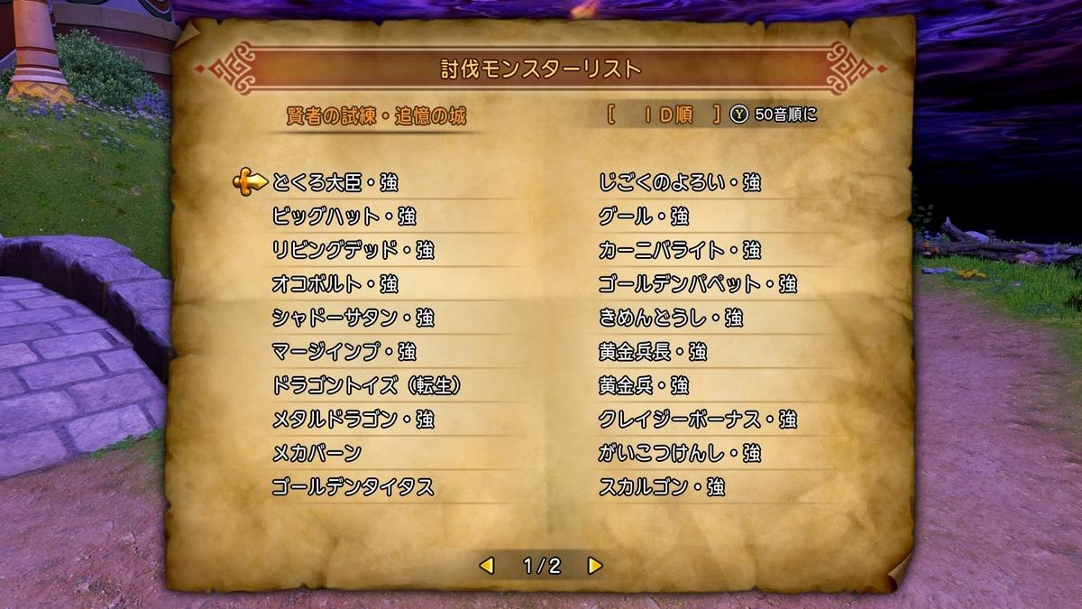 f:id:taiyakisun:20210318220757j:plain