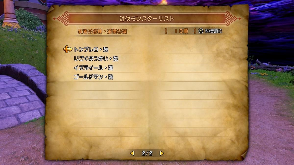 f:id:taiyakisun:20210318220810j:plain