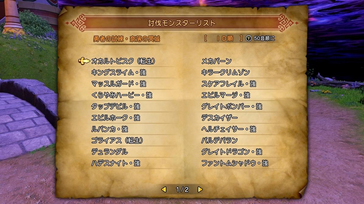 f:id:taiyakisun:20210318221120j:plain