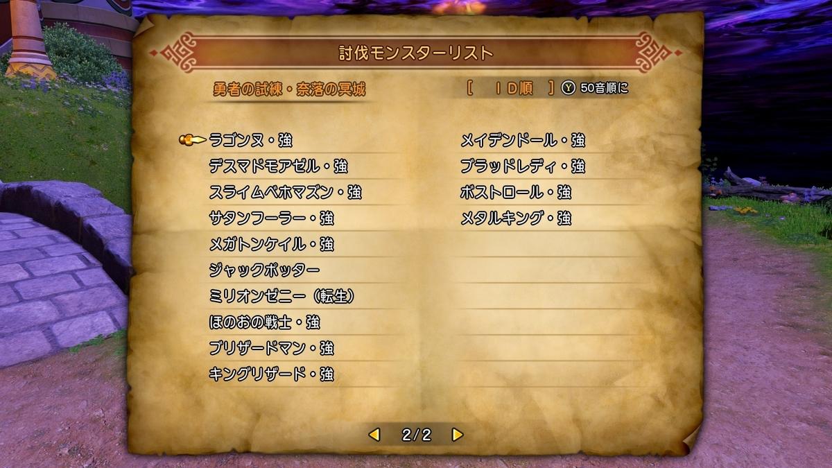 f:id:taiyakisun:20210318221130j:plain