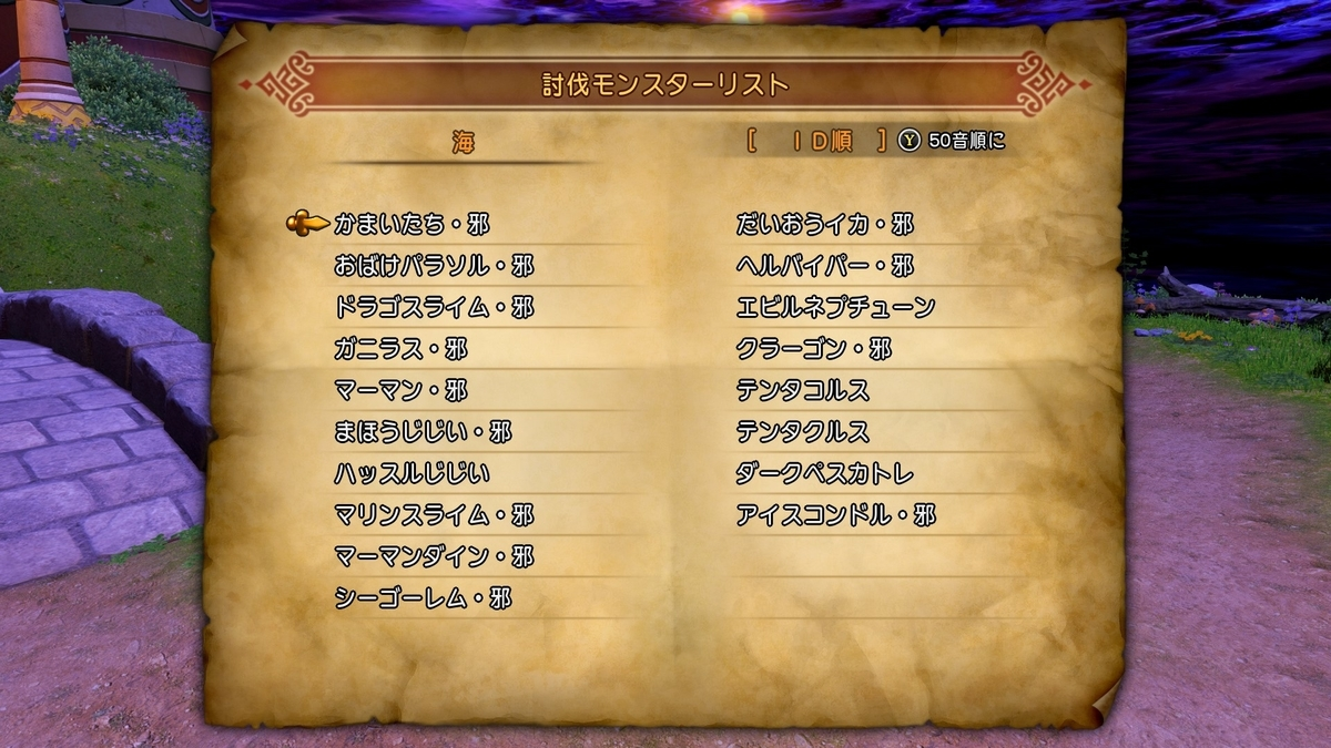 f:id:taiyakisun:20210318221147j:plain