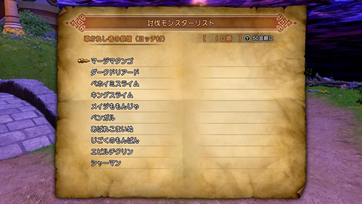 f:id:taiyakisun:20210318221300j:plain