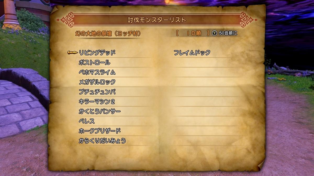 f:id:taiyakisun:20210318221355j:plain