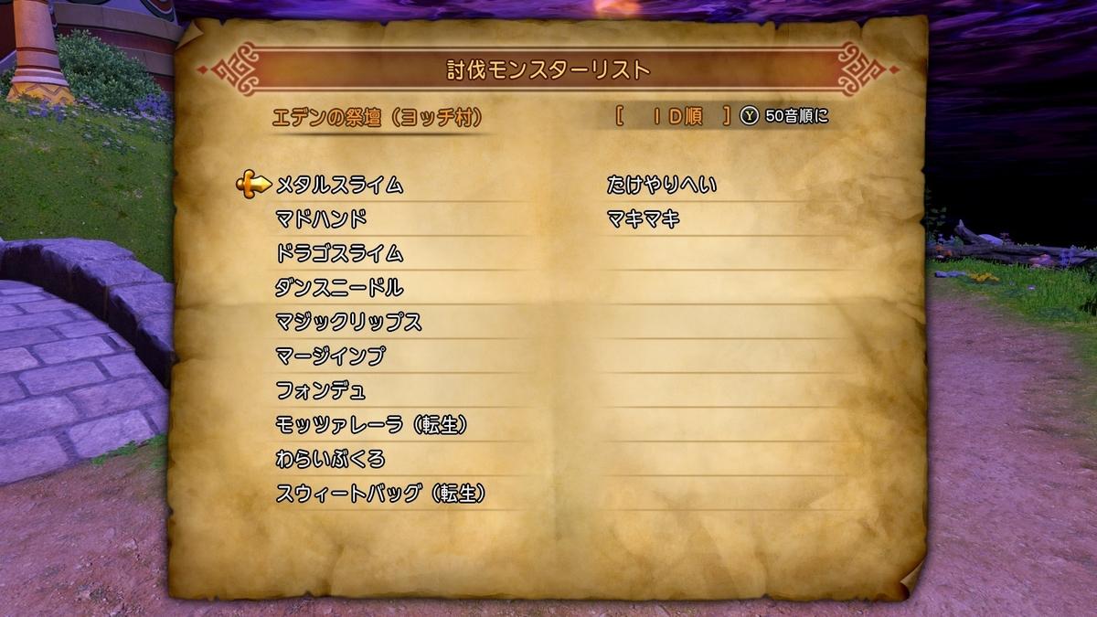 f:id:taiyakisun:20210318221416j:plain