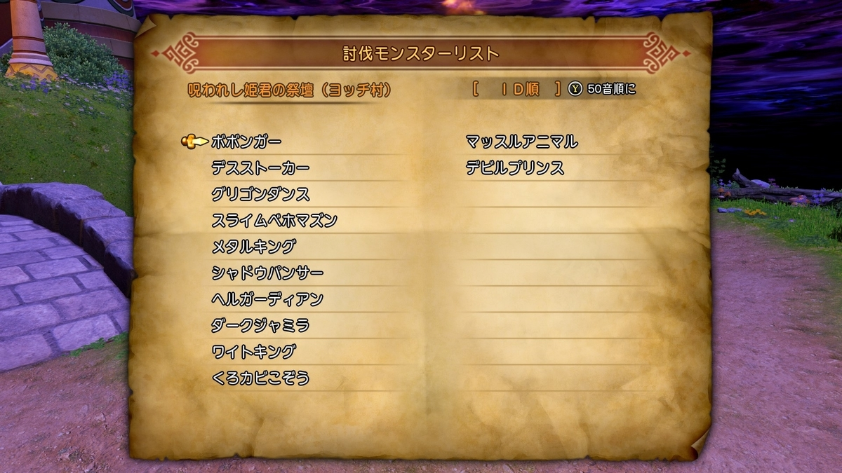 f:id:taiyakisun:20210318221431j:plain