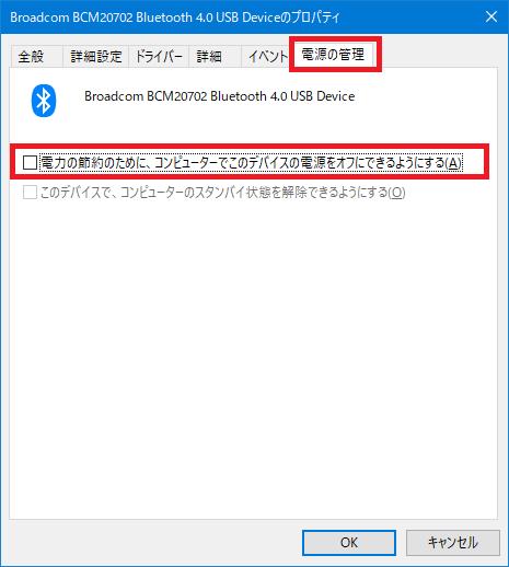 f:id:taiyakisun:20210506120937p:plain