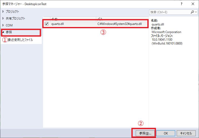 f:id:taiyakisun:20210617181041p:plain