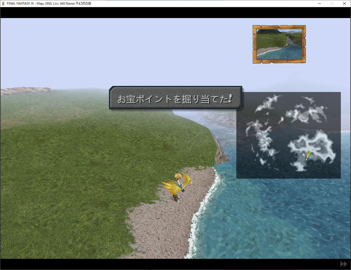f:id:taiyakisun:20210725042049j:plain