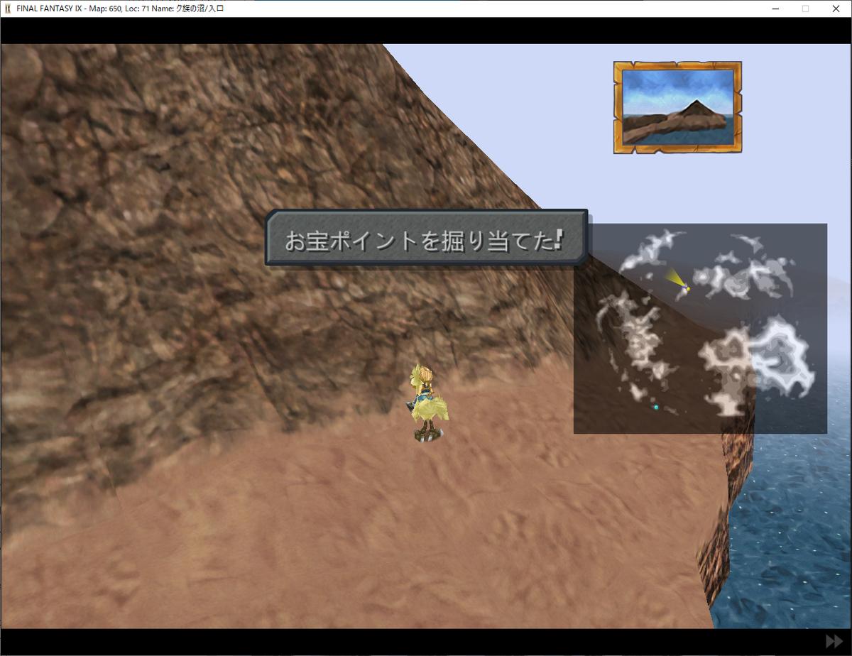 f:id:taiyakisun:20210725042357j:plain