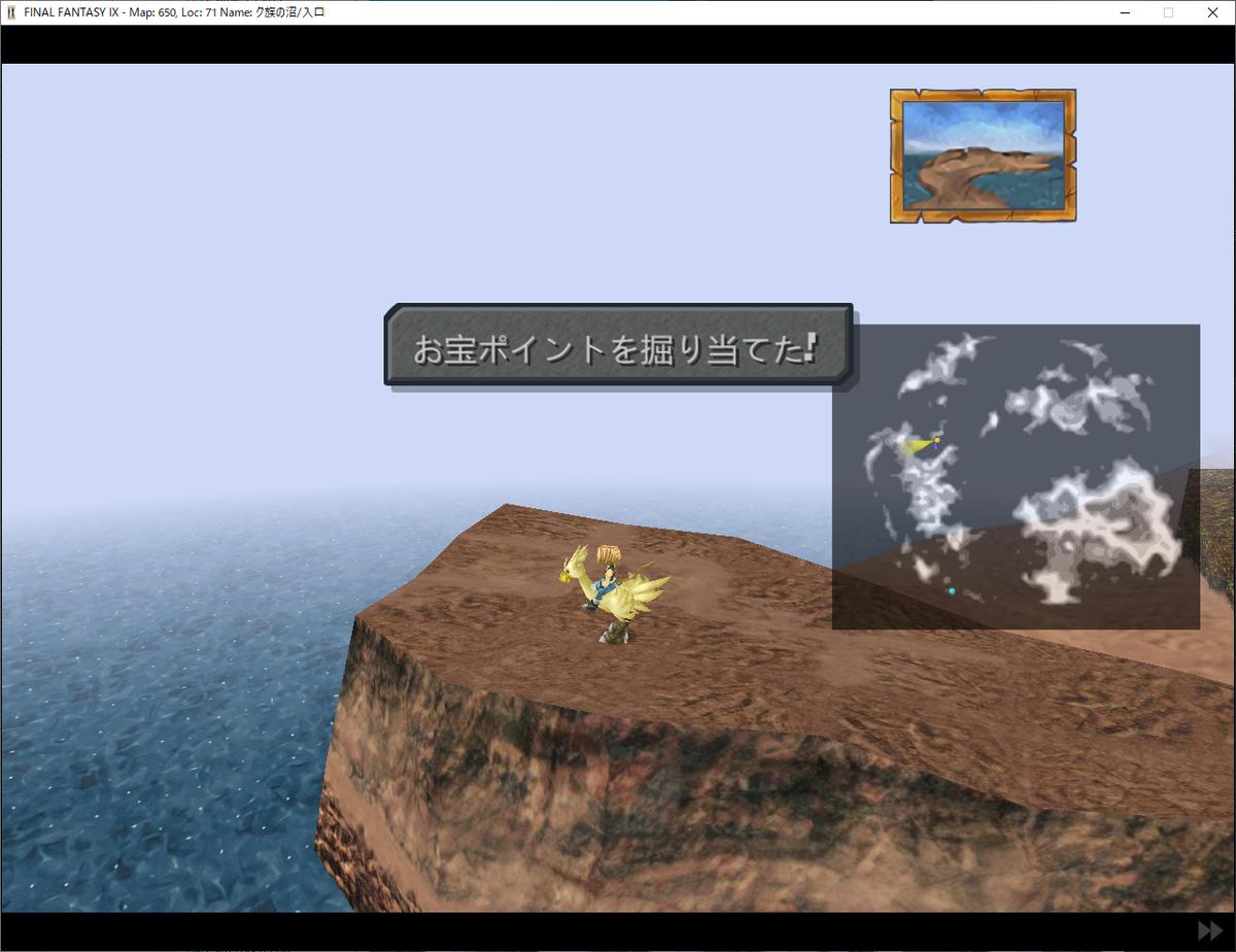 f:id:taiyakisun:20210725042404j:plain
