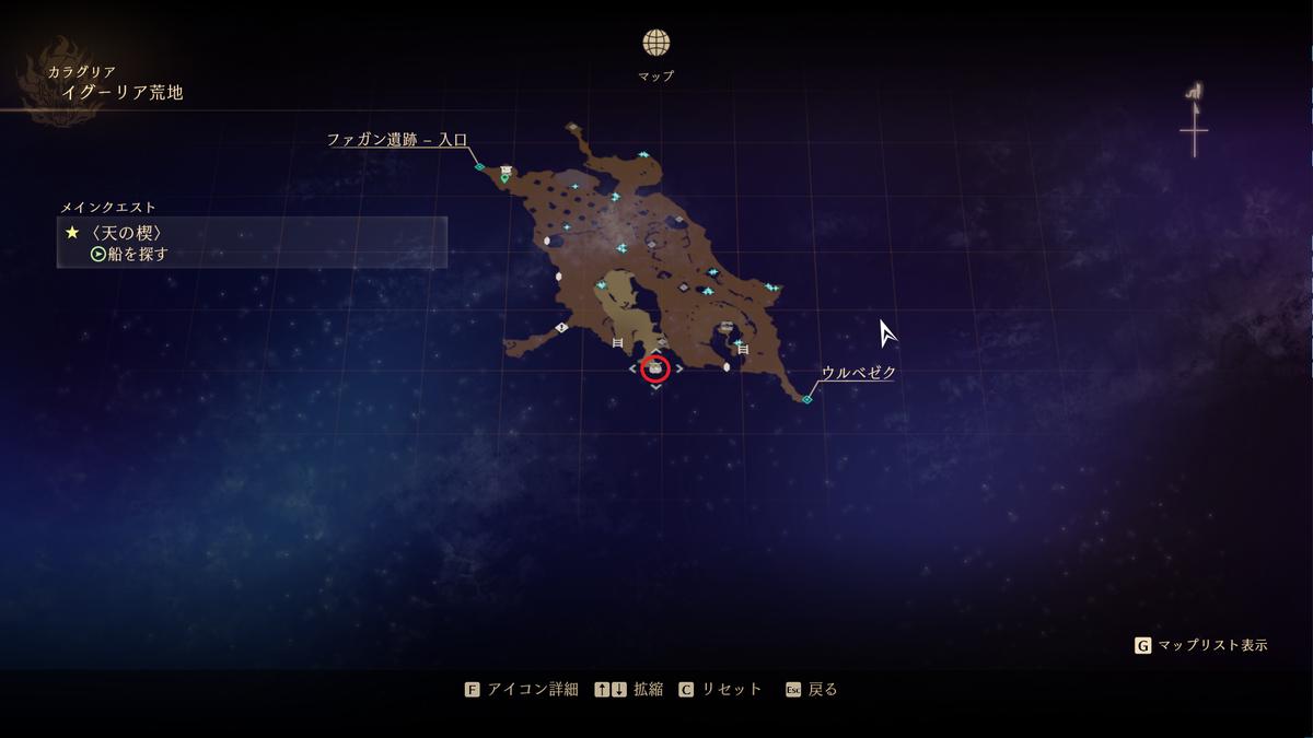 f:id:taiyakisun:20210917171531p:plain