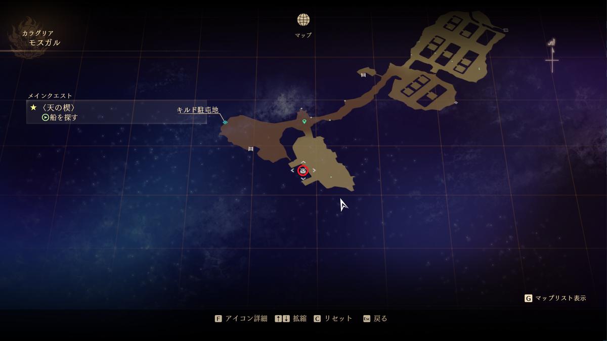 f:id:taiyakisun:20210917171646p:plain