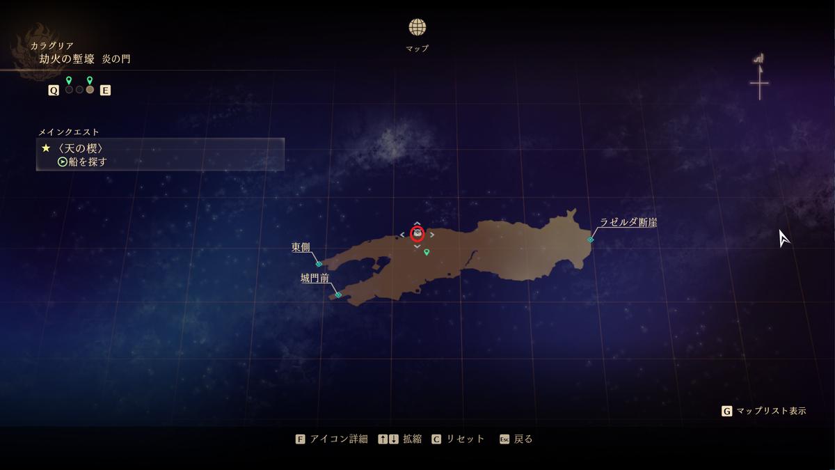 f:id:taiyakisun:20210917171812p:plain