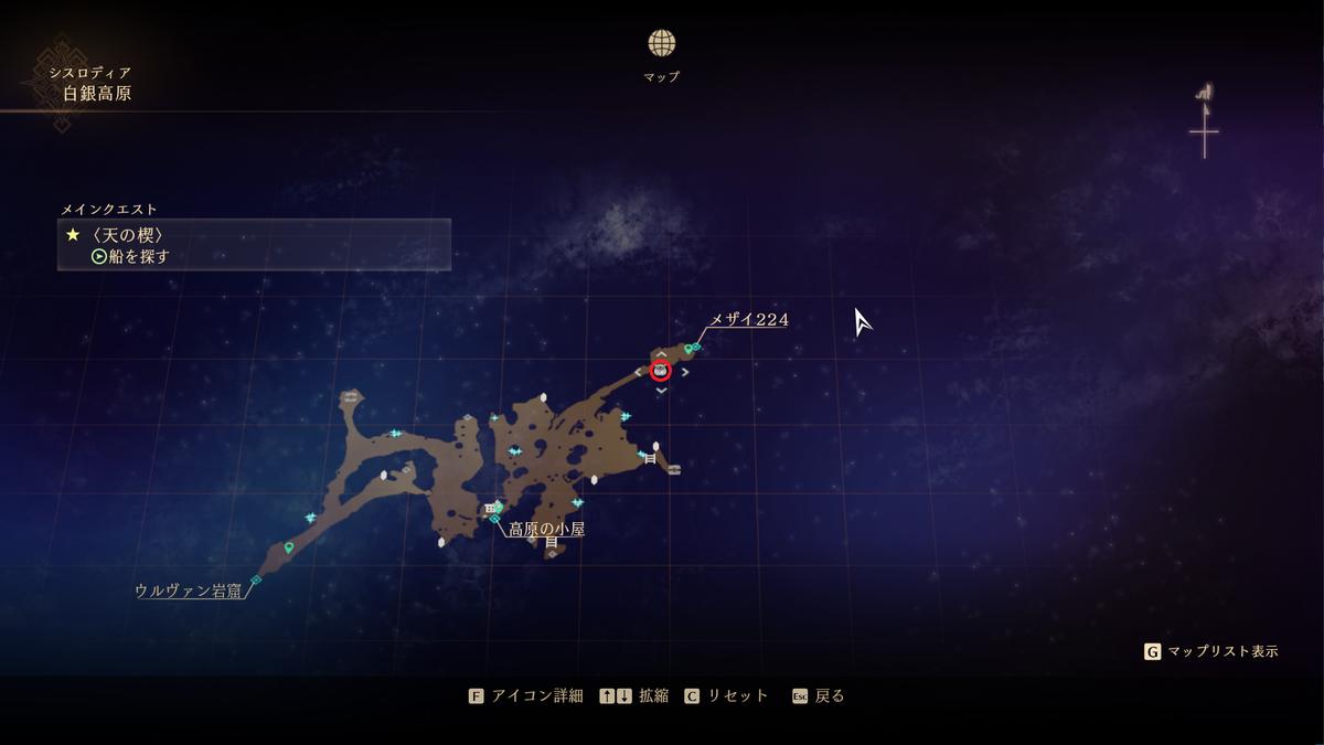 f:id:taiyakisun:20210917171854p:plain