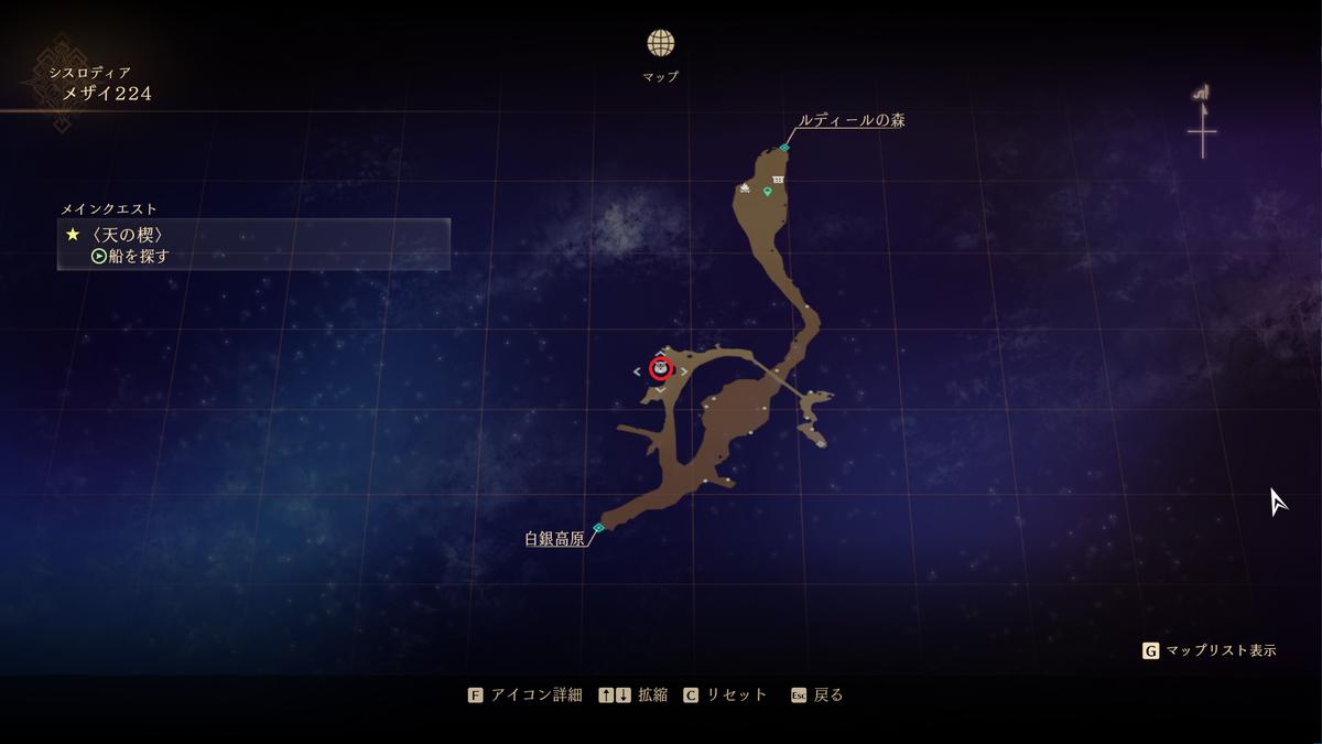 f:id:taiyakisun:20210917171913p:plain
