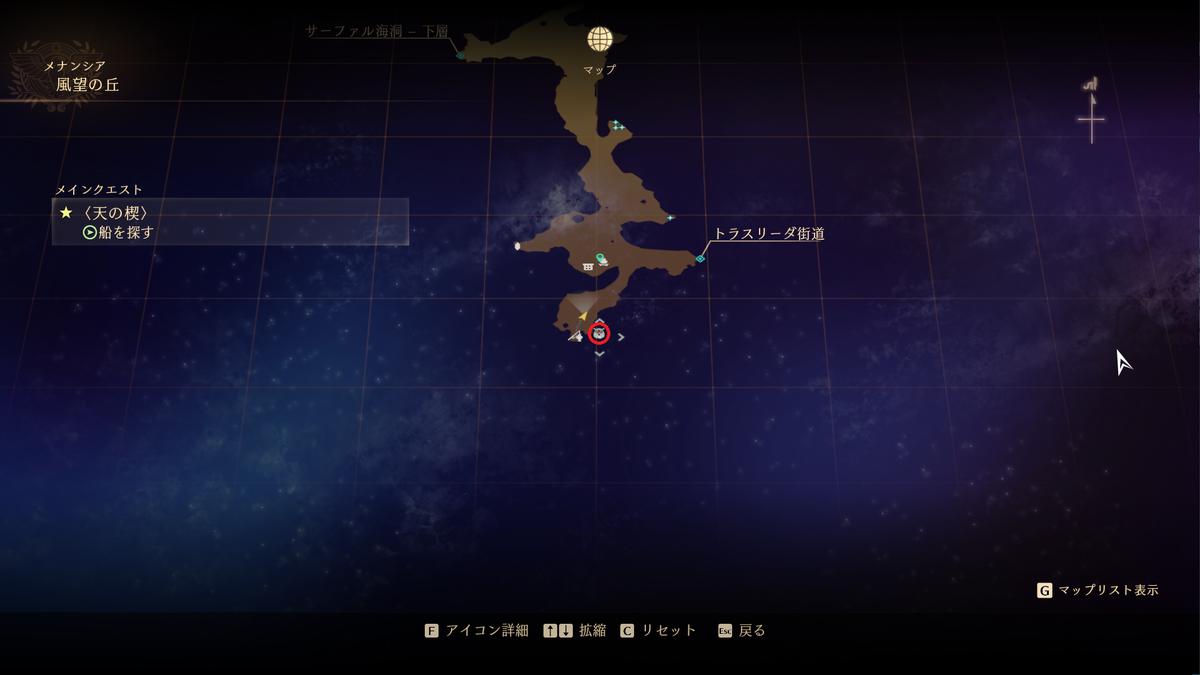 f:id:taiyakisun:20210917172104p:plain