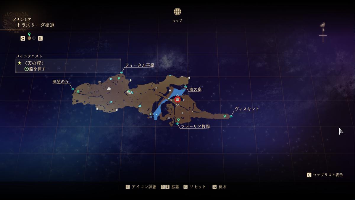 f:id:taiyakisun:20210917172121p:plain