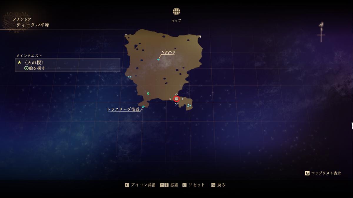 f:id:taiyakisun:20210917172139p:plain