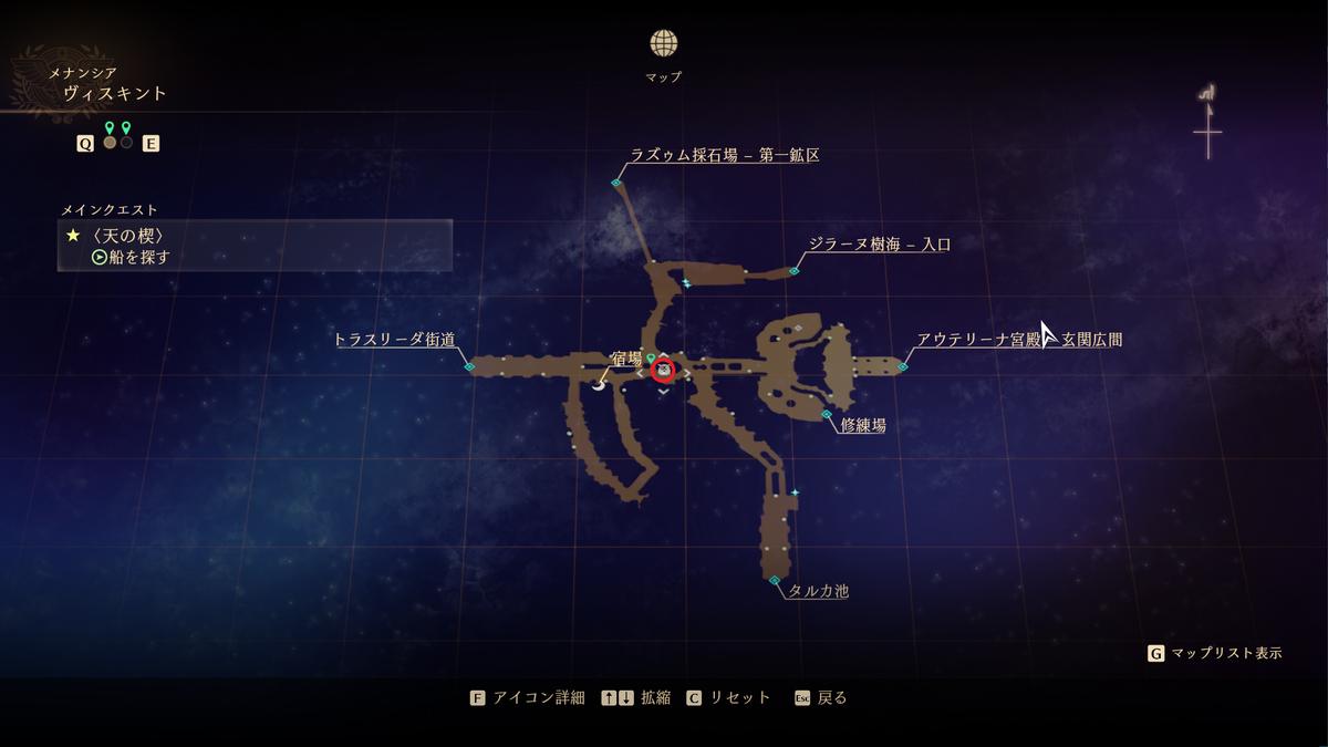 f:id:taiyakisun:20210917172158p:plain