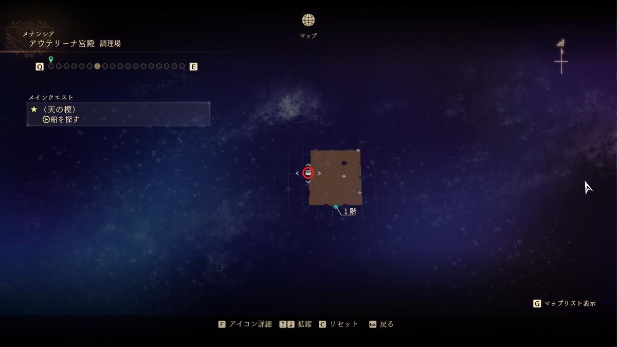 f:id:taiyakisun:20210917172216p:plain