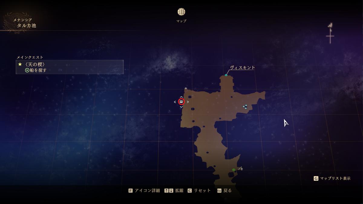 f:id:taiyakisun:20210917172234p:plain