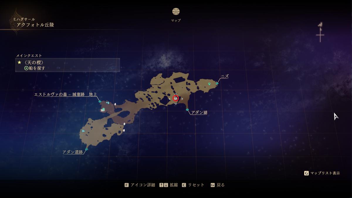 f:id:taiyakisun:20210917172314p:plain