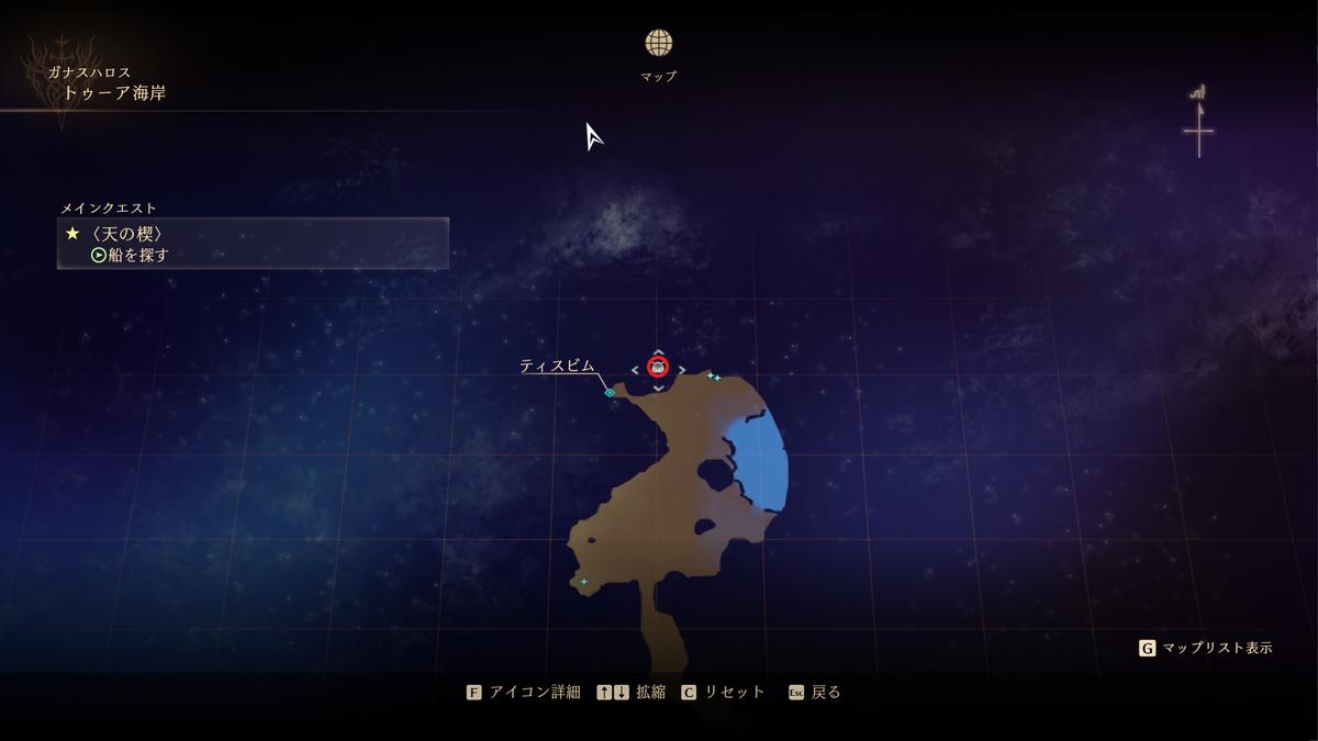 f:id:taiyakisun:20210917172433p:plain