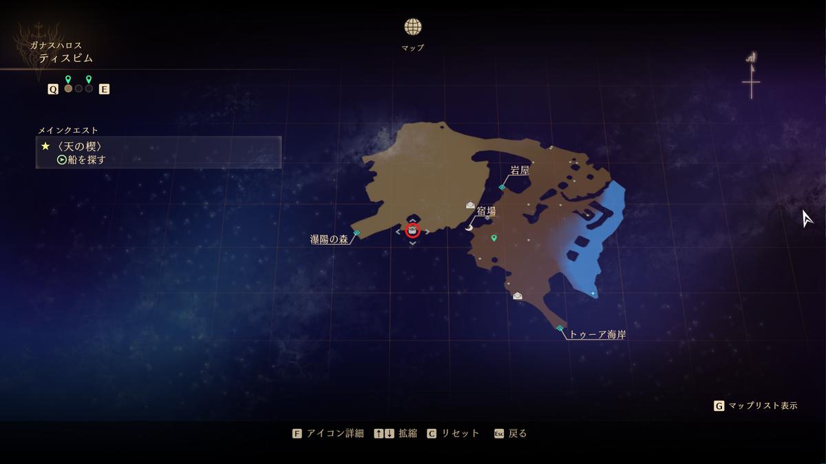 f:id:taiyakisun:20210917172450p:plain