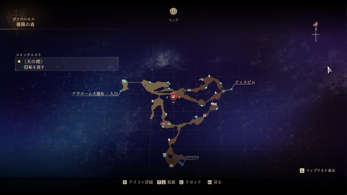 f:id:taiyakisun:20210917172507p:plain