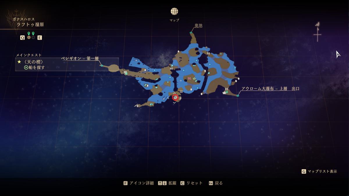 f:id:taiyakisun:20210917172523p:plain