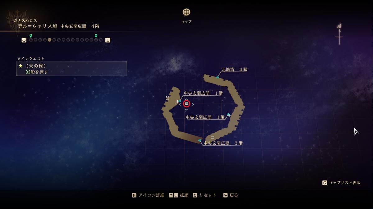 f:id:taiyakisun:20210917172540p:plain