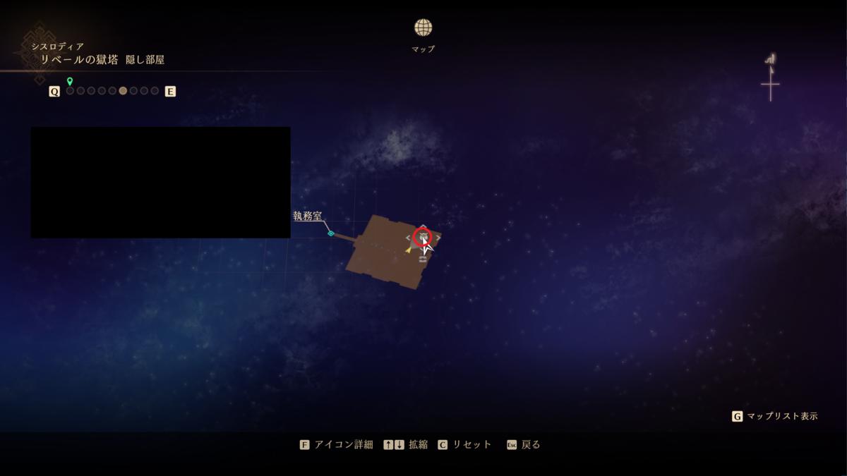 f:id:taiyakisun:20210922052108p:plain