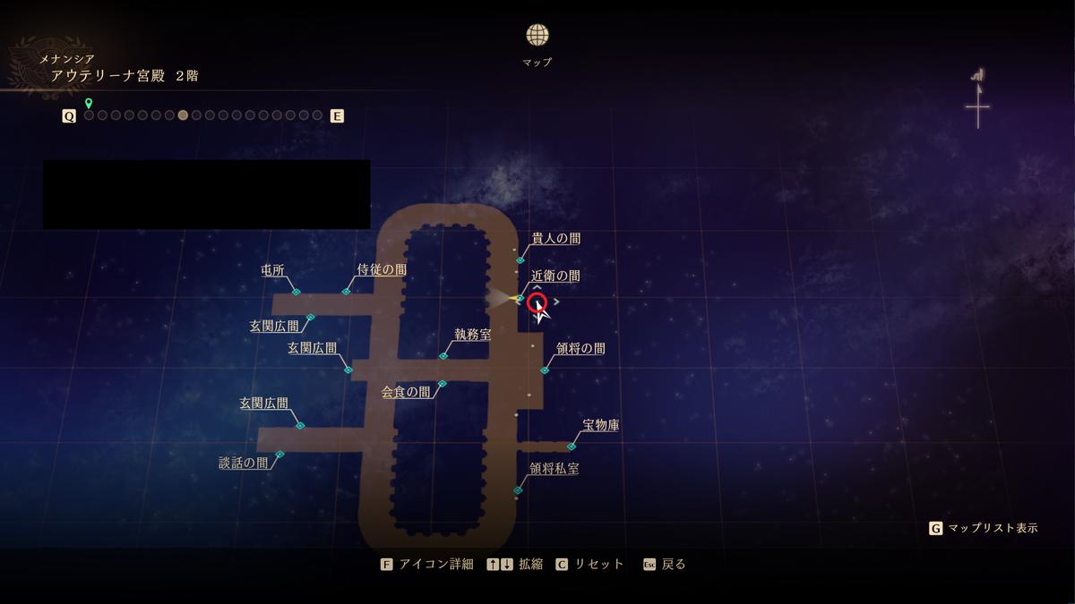 f:id:taiyakisun:20210922052152p:plain