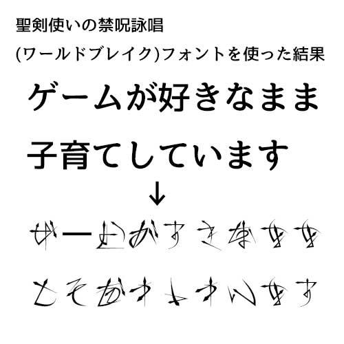 f:id:taiyanmama:20150213123516j:plain