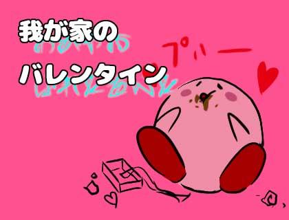 f:id:taiyanmama:20150214224108j:plain