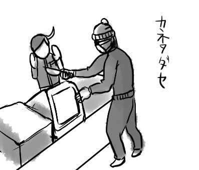 f:id:taiyanmama:20150217161309j:plain