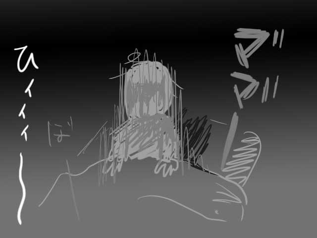 f:id:taiyanmama:20150221223333j:plain