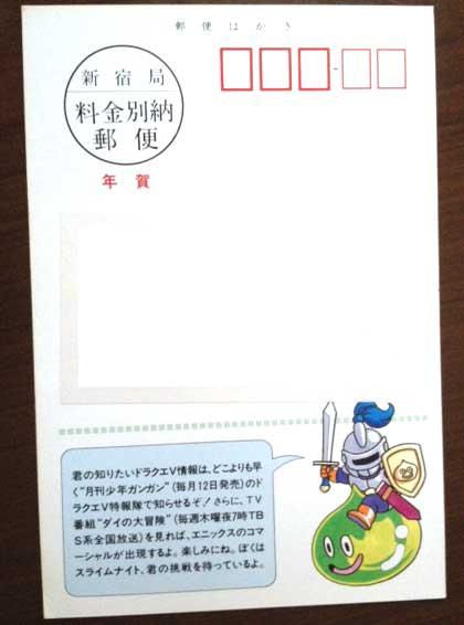 f:id:taiyanmama:20150406172252j:plain