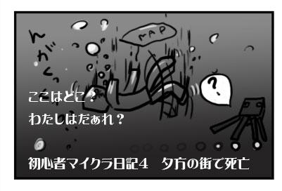 f:id:taiyanmama:20160204154017j:plain