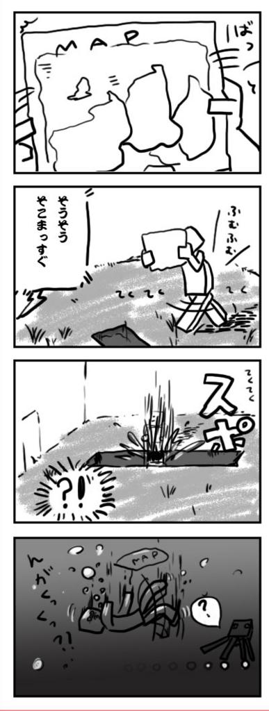 f:id:taiyanmama:20160204154102j:plain