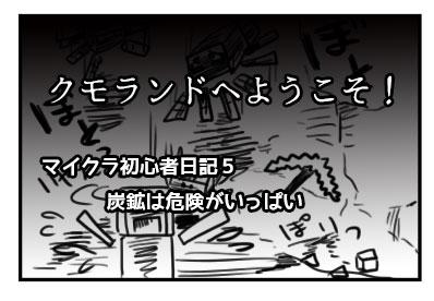 f:id:taiyanmama:20160216163250j:plain