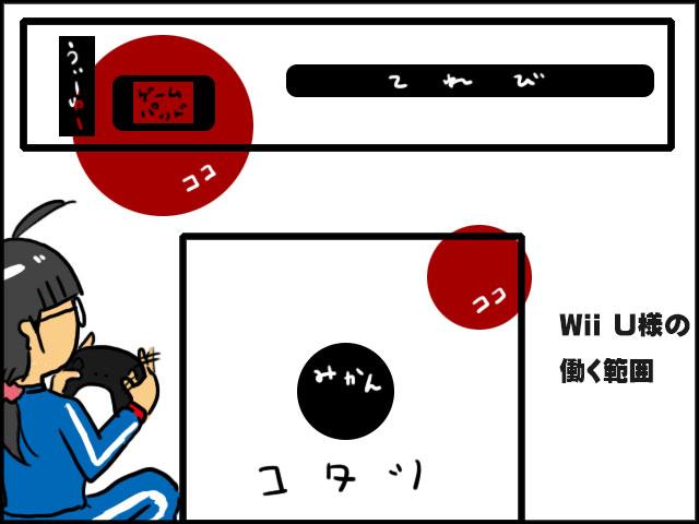 f:id:taiyanmama:20160223174949j:plain