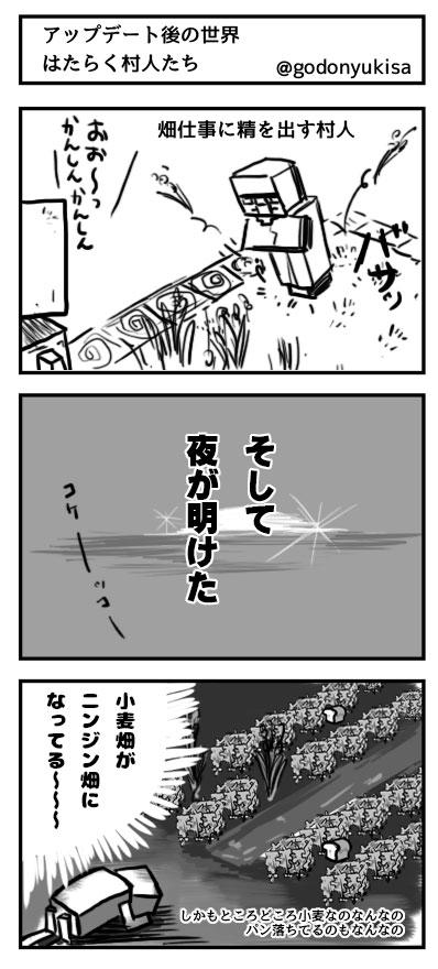 f:id:taiyanmama:20160322162224j:plain