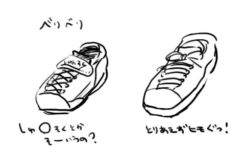 f:id:taiyanmama:20160415155548j:plain