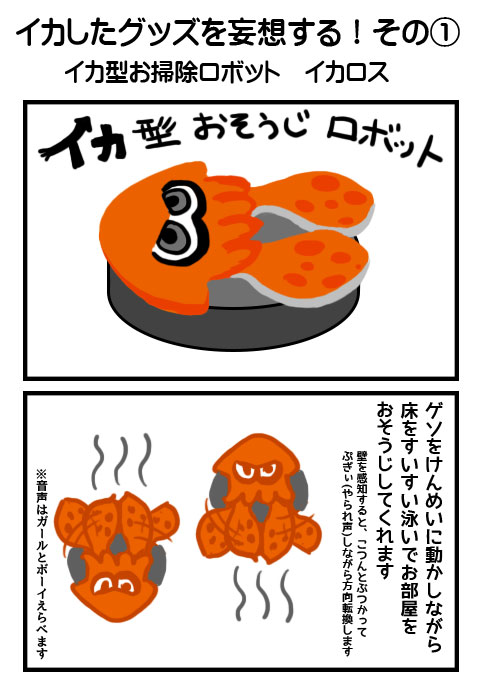 f:id:taiyanmama:20160614181919j:plain