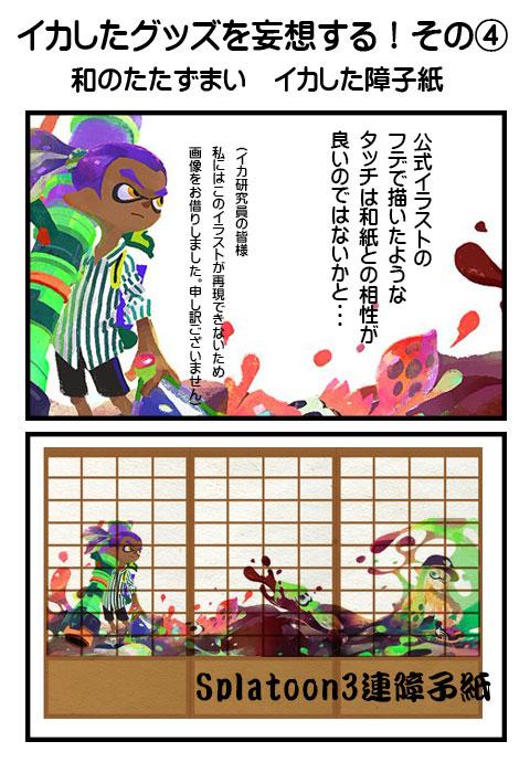 f:id:taiyanmama:20160621184138j:plain